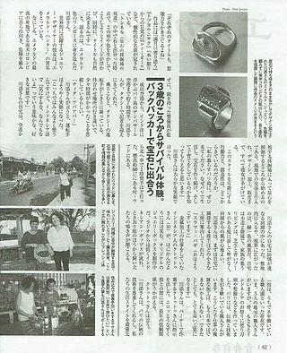 15 Jyosei Jishin Magazine